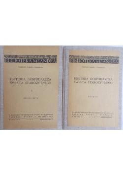 Historia gospodarcza Tom I-II -1948 r.