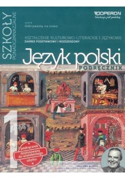J.polski LO 1. Odkrywamy...