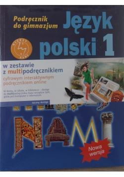 Między nami 1 Język polski: Podręcznik