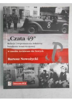 Czata 49. Relacje i wspomnienia żołnierzy batalionu Armii Krajowej