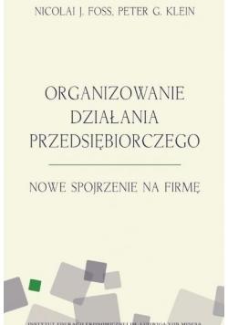 Organizowanie działania przedsiębiorczego