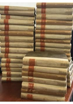 Bibliothek der Kirchenvater, zestaw 39 tomów