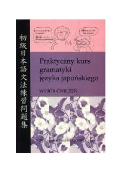 Praktyczny kurs gramatyki języka japońskiego