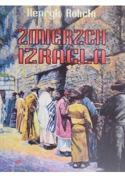 Zmierzch Izraela, reprint z 1932 r.