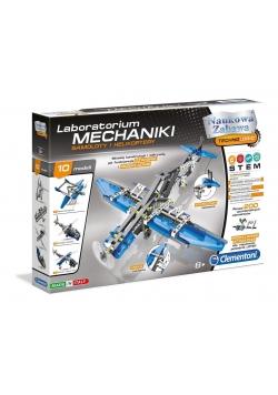 Laboratorium Mechaniki Samoloty i Helikoptery