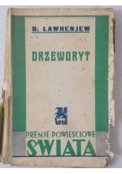 Drzeworyt, 1925 r.