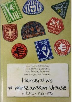 Harcerstwo w Warszawskim Ursusie w latach 1933 - 1970