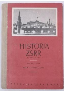 Historia ZSRR
