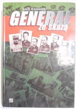Generał ze skazą