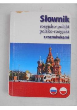 Słownik rosyjsko-polski, polsko-rosyjski z rozmówkami