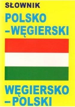 Słownik polsko - węgierski, węgiersko - polski