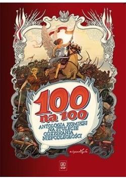 100 na 100. Antologia komiksu WSiP