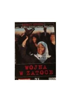 Dni, które wstrząsnęły światem: Wojna w zatoce, DVD