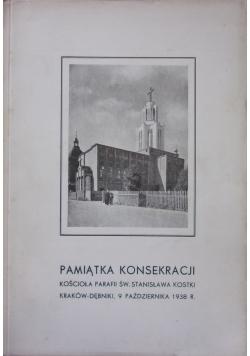Pamiątka Konsekracji Kościoła Parafii Św.Stanisława Kostki, 1938r.