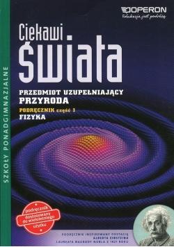 Ciekawi świata Przyroda Fizyka Część 1 Przedmiot uzupełniający