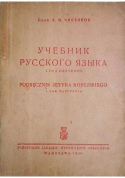 Podręcznik języka rosyjskiego