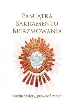 Pamiątka Sakramentu Bierzmowania