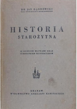 Historia starożytna, 1948r.