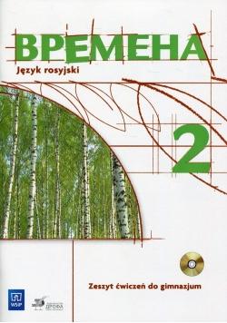 Wriemiena 2 Język rosyjski Zeszyt ćwiczeń