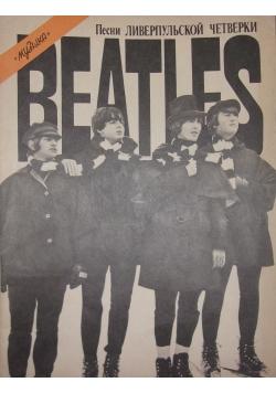 The Beatles pieśni Liverpoolskiej czwórki