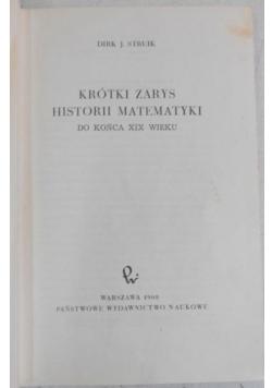 Krótki zarys historii matematyki