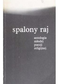 Spalony raj: Antologia młodej poezji religijnej