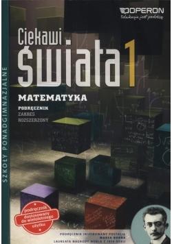 Ciekawi świata 1 Matematyka Podręcznik Zakres rozszerzony