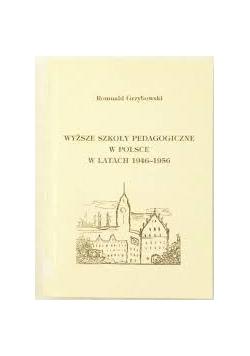 Wyższe szkoły pedagogiczne w Polsce w latach 1946-1956