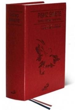 Pismo Święte ST i NT (kolor czerwony, paginatory)