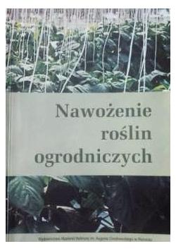 Nawożenie roślin ogrodniczych