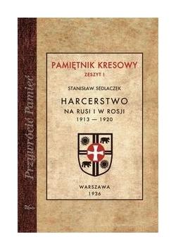 Harcerstwo na Rusi i w Rosji 1913-1920