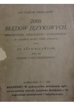 2000 błędów językowych , 1926 r.