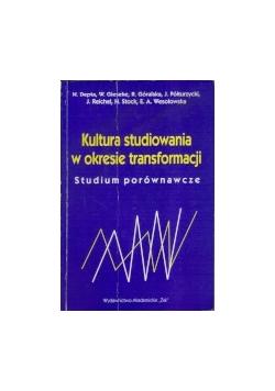 Kultura studiowania w okresie transformacji, Studium porównawcze