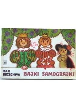 Bajki Samograjki