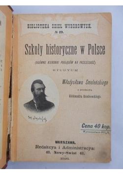 Szkoły historyczne w Polsce, 1898 r.