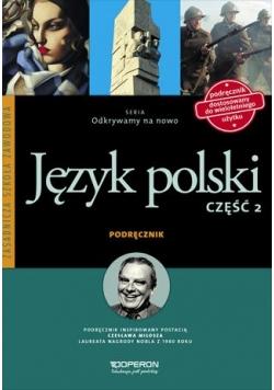 J.polski ZSZ 2 Odkrywamy... podr w.2016 OPERON