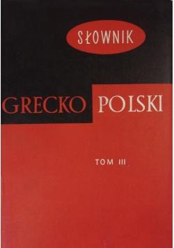 Słownik Grecko -Polski