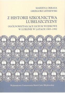 Z historii szkolnictwa Lubelszczyzny
