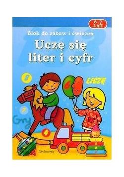 Uczę się liter i cyfr 6-7 lat w.2011 SIEDMIORÓG