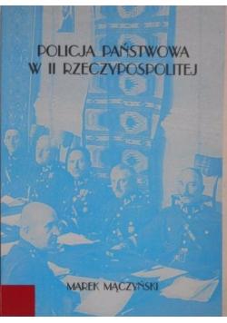 Policja Państwowa w II Rzeczypospolitej