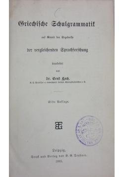 Griechische grammatik, 1885 r.