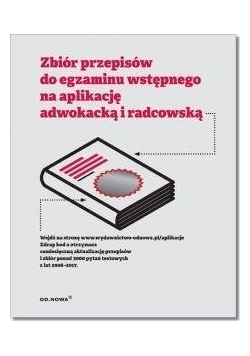 Zbiór przepisów do egzaminu wstępnego na..w.2018