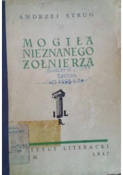 Mogiła nieznanego żółnierza, 1947 r.