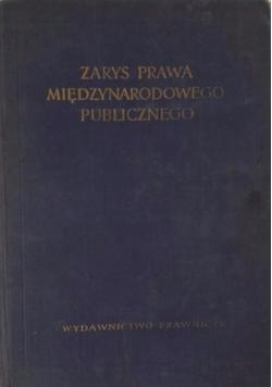 Zarys prawa międzynarodowego publicznego , tom II