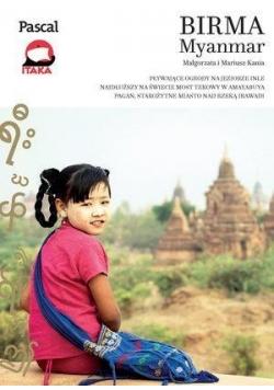 Złota Seria - Birma w.2016
