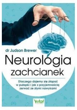 Neurologia zachcianek