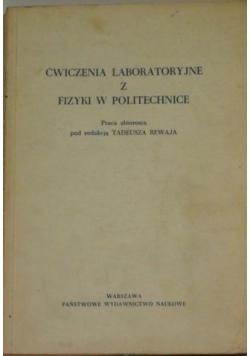 Ćwiczenia laboratoryjne z fizyki w politechnice