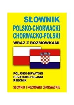 Słownik polsko-chorwacki chorwacko-polski wraz z rozmówkami, Nowa