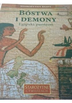 Bóstwa i demony  - Egipski panteon , płyta DVD