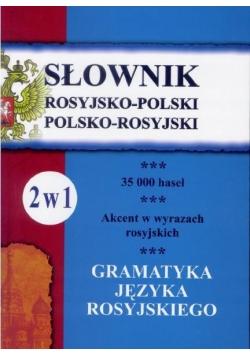 Słownik rosyj.-pol., pol.-rosyj. z gramatyką 2 w 1